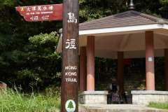 The pavilion at Windy Gap where Mt Parker Road meets the Hong Kong Trail.