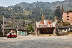Bagou town square with restored stage.