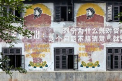 Slogans painted on the buildings at Huangcun station.