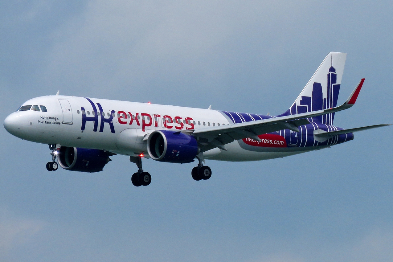 HK Express launch flights to the Miyako Islands