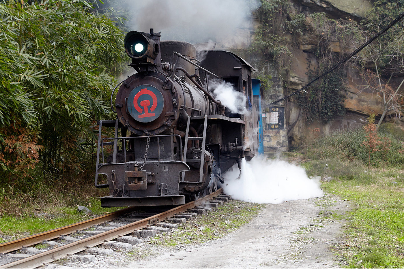 The fire carts of xishi Steam train