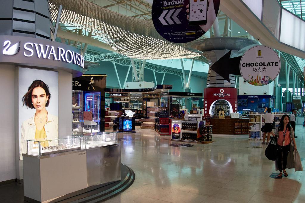 Kuala Lumpur International 2 duty free