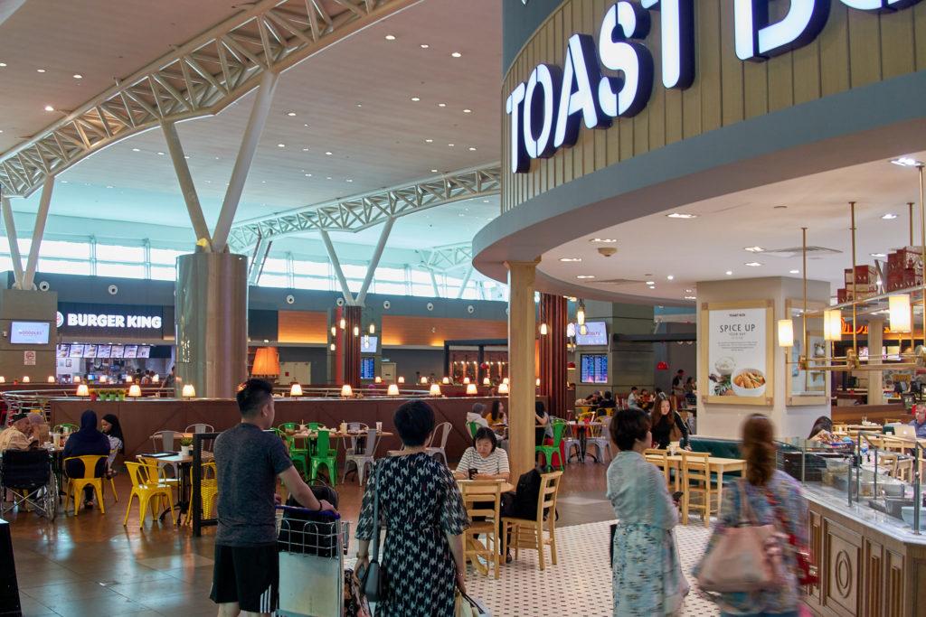 Kuala Lumpur Airport (KLIA2) food court