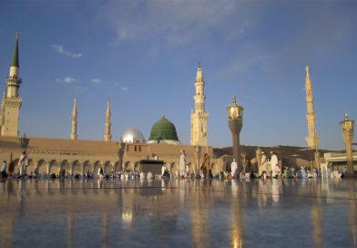 Tourist visas for Saudi Arabia