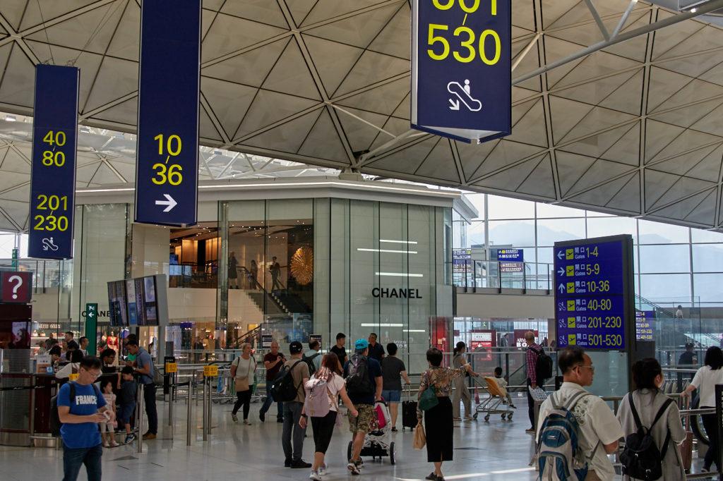 Chek Lap Kok Airport