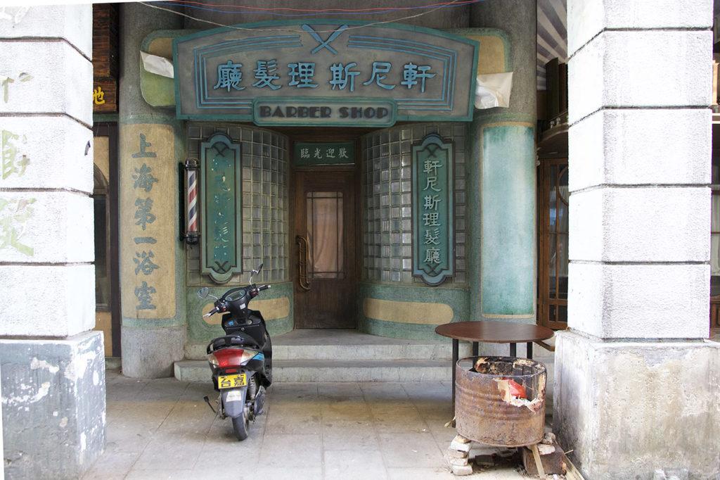 Chikan Town, China