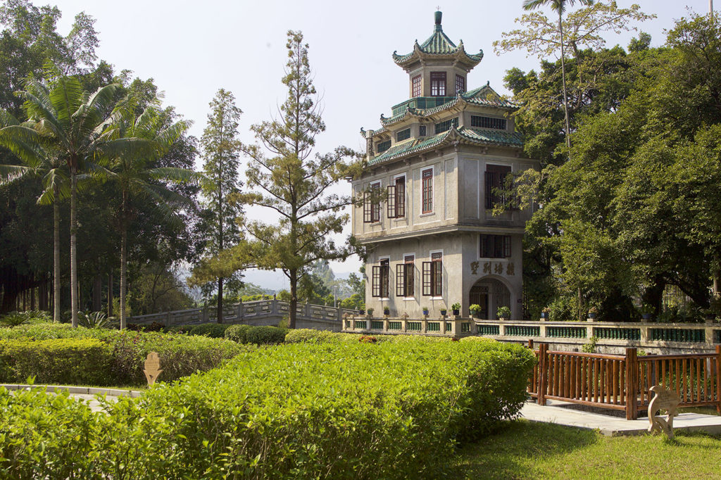 Yupei Villa, Li Garden, Kaiping, China