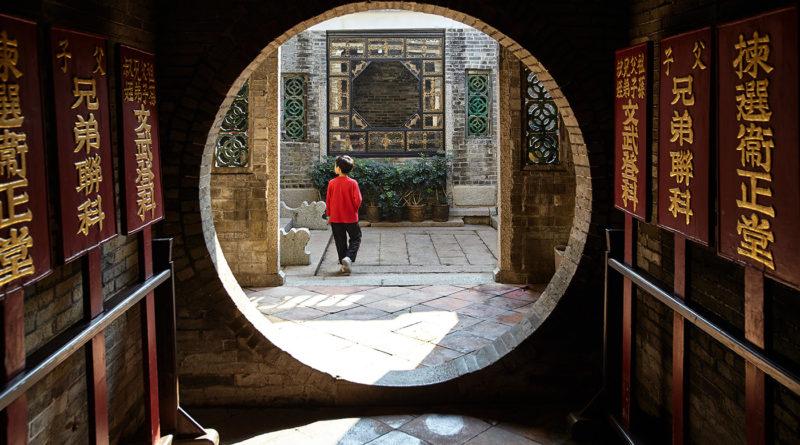 Ching Shu Hin, Ping Shan Heritage Trail