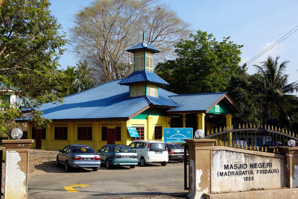 The state mosque, Masjid Madrasatul Firdaus, Kuala Lipis