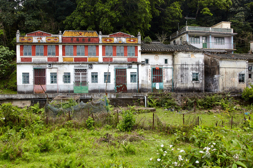 haunted villages, Kuk Po San Uk Ha