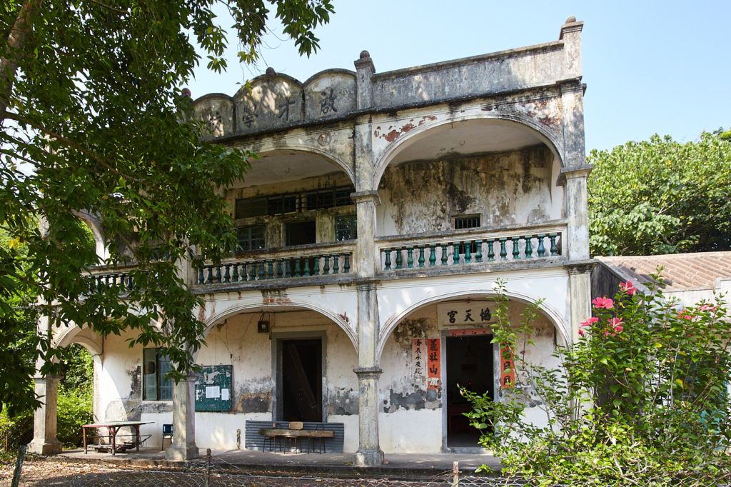Kuk Po San Uk Ha, old school building
