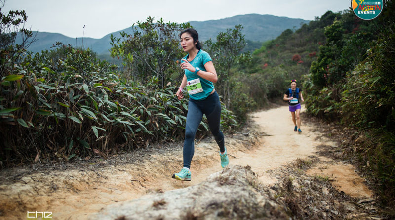 Sai Kung Half Marathon