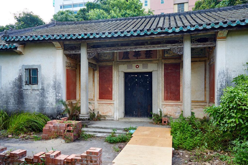 abandoned Hakka mansion
